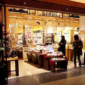 たまゆら東京ソラマチ店