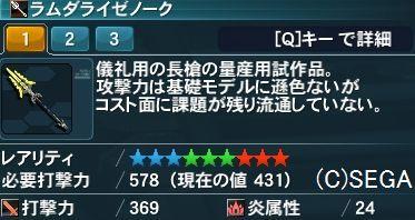 elder3.jpg