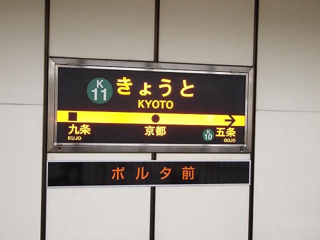 010地下鉄移動^^