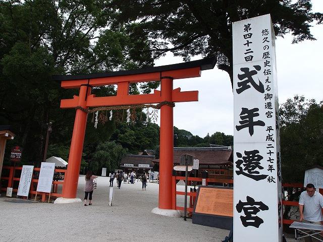 030上賀茂神社