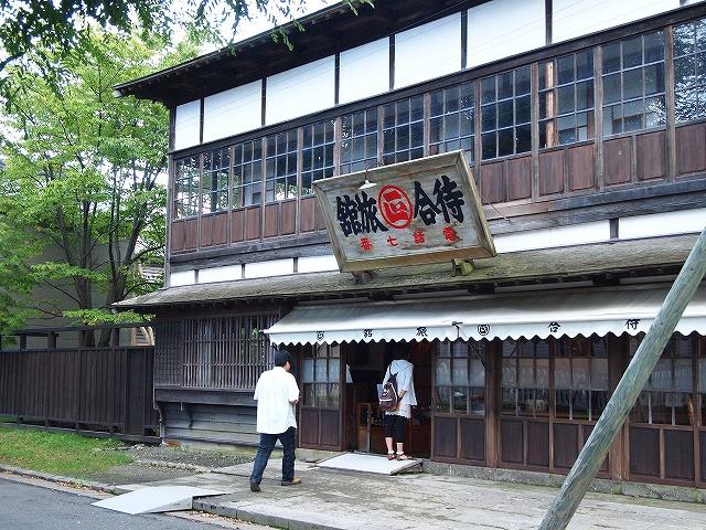 423北海道開拓の村