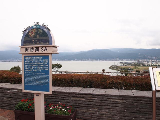 013諏訪湖