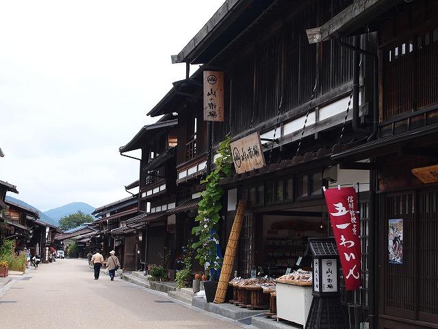 033奈良井宿
