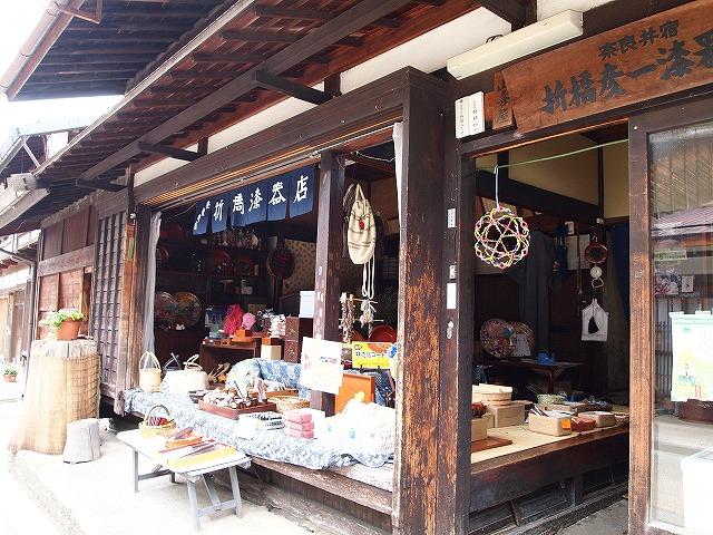 039奈良井宿