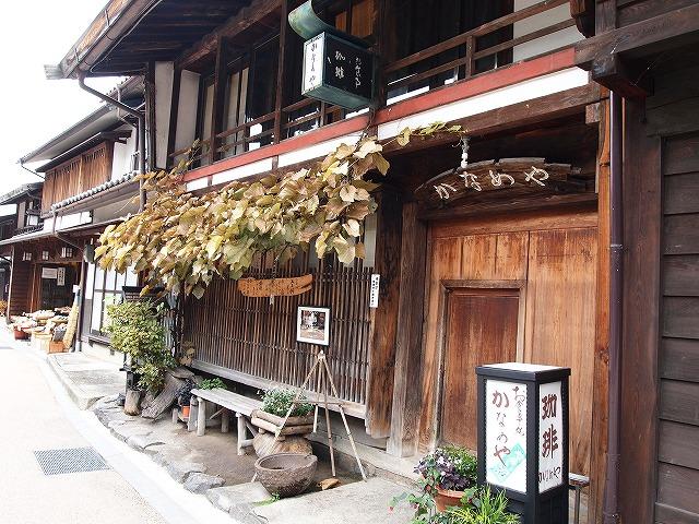041奈良井宿