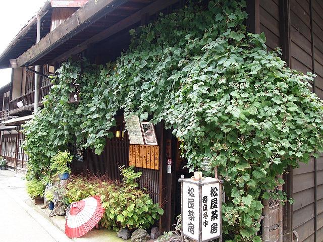 044奈良井宿