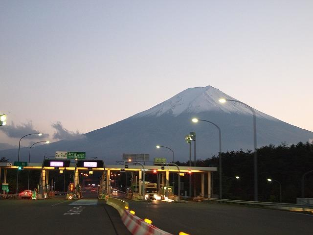 210富士山