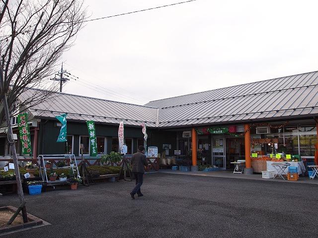 178道の駅