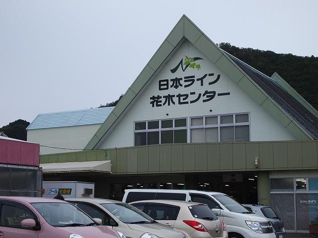 PA232721_01直売所