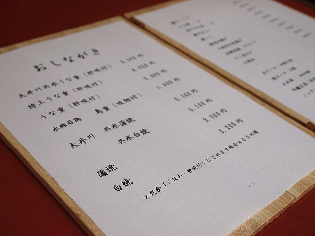 PC102880成田山