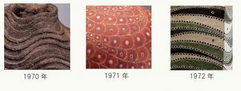 1970-1972縺ョ繧ウ繝斐・_convert_20121029124230
