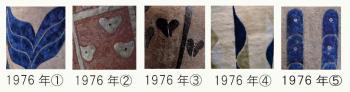 1976縲€5縺、縺ョ繧ウ繝斐・_convert_20121029124255