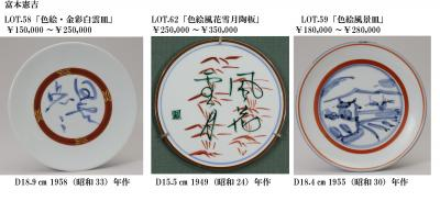 蟇梧・逧ソ3譫喟convert_20121126191356