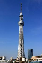 260px-Tokyo_Sky_Tree_2012_convert_20120625121719.jpg