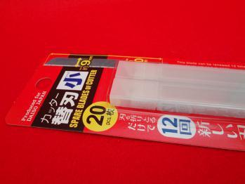 100円ショップでカッターの替刃を購入しました