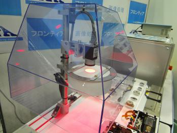 コンベア式画像検査装置 BISA(ビーサ)