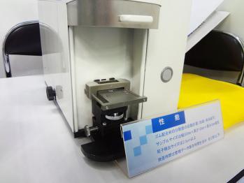 ゴム配合材分散検査装置 DIS-Q(ディスキュー)