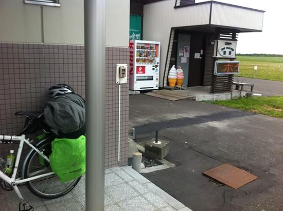 IMG_2677_R.jpg