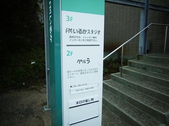 P7280033_R.jpg