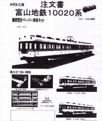 121204.jpg