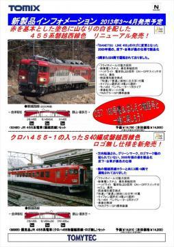 121206_20121205142422.jpg