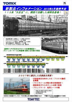 20121017_20121018161933.jpg