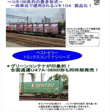 20121018_20121018161933.jpg
