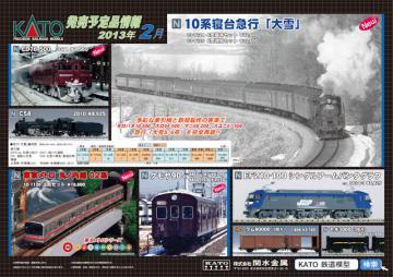 20121110.jpg