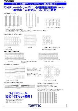 20121116_20121106152700.jpg