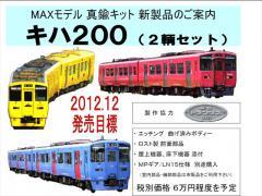 20121133.jpg