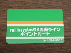 RIMG0154_20121227191709.jpg
