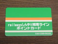 RIMG0154.jpg