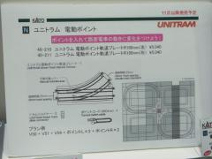 RIMG0219.jpg
