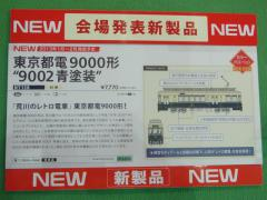 RIMG0263.jpg