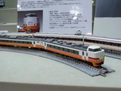 RIMG0285.jpg