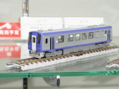 RIMG0300.jpg