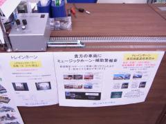 RIMG2995.jpg