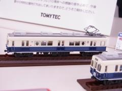 RIMG3766.jpg