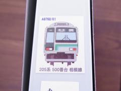 RIMG3785.jpg