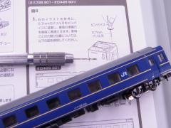 RIMG4893.jpg