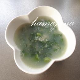 yomogi_soup.jpg