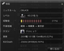 DB_20120711132332.jpg