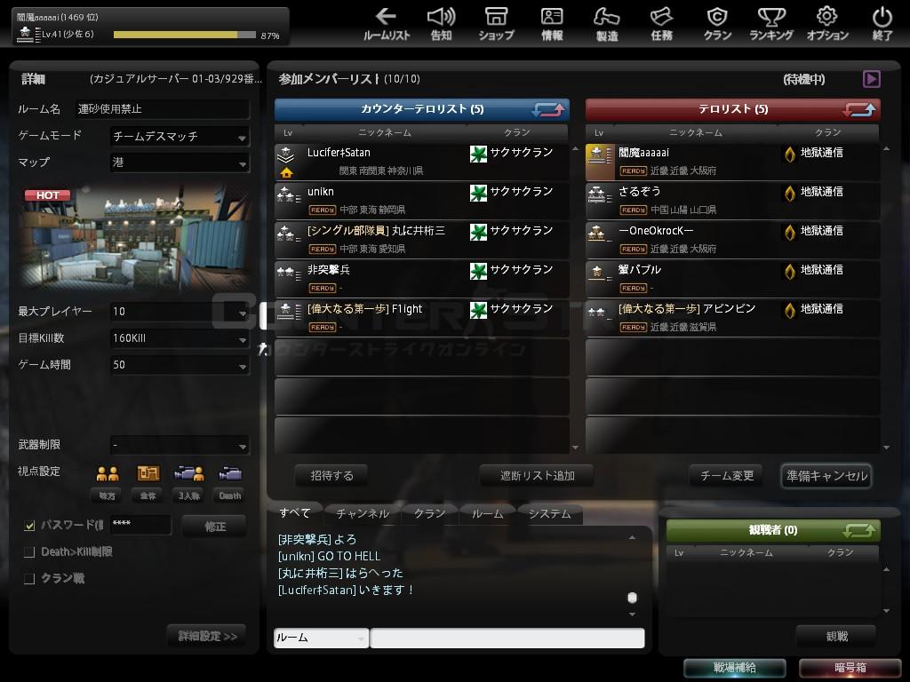 Snapshot_20120423_2309280.jpg