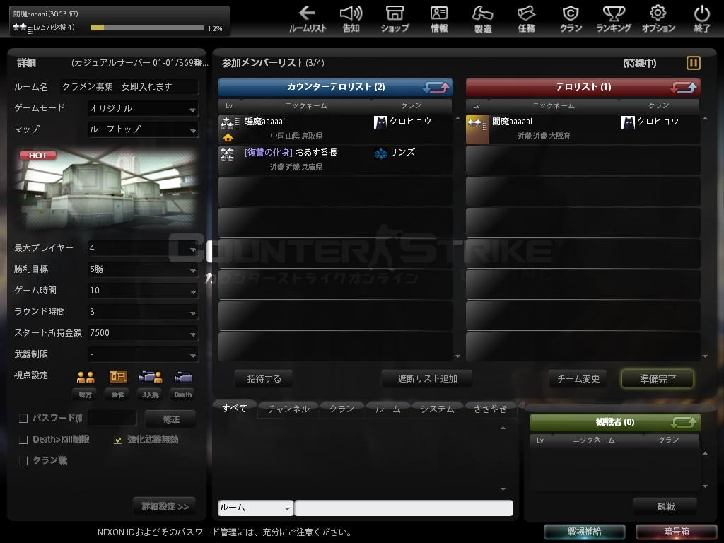 Snapshot_20121118_0327380.jpg