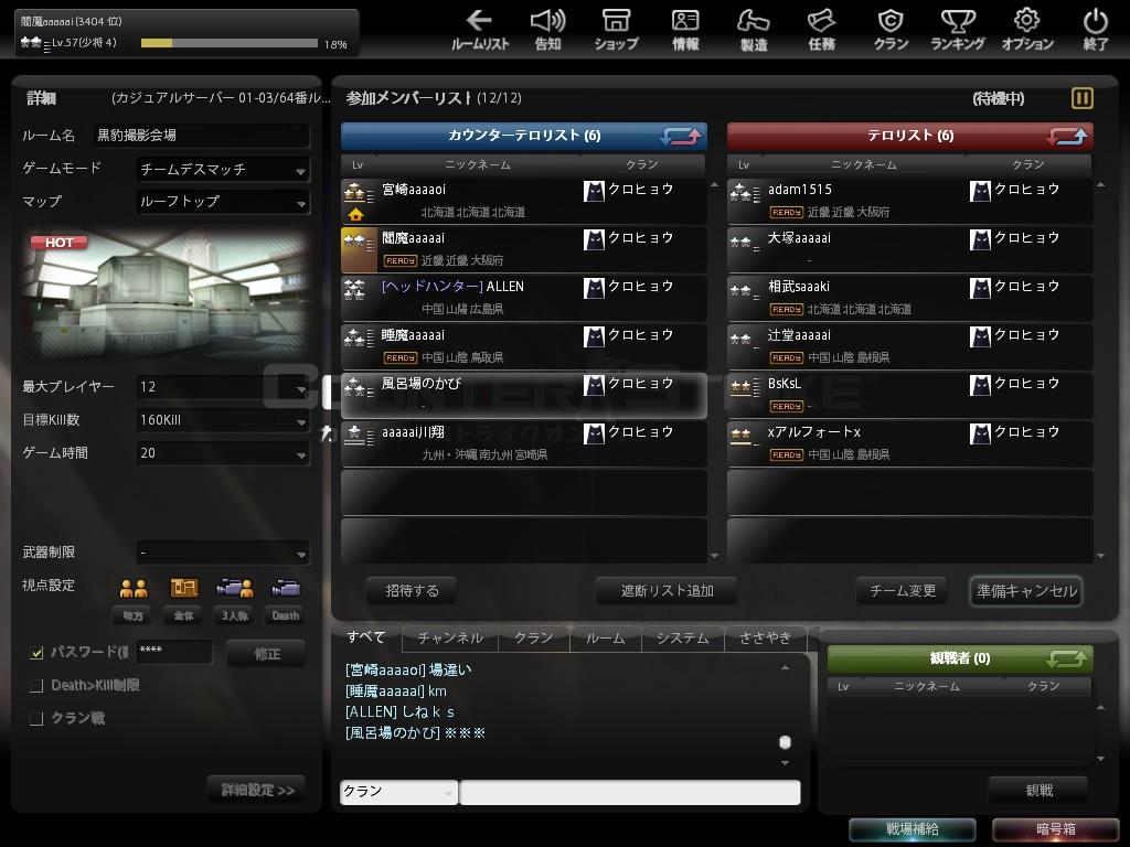 Snapshot_20121118_2300090.jpg
