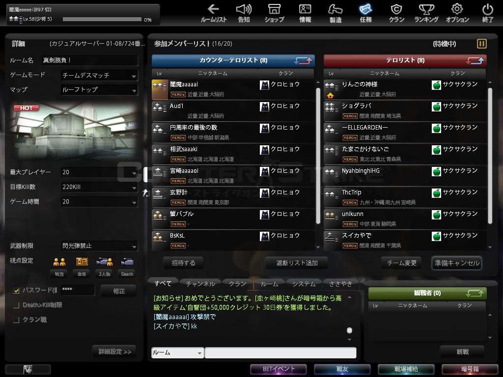 Snapshot_20121216_2107430.jpg