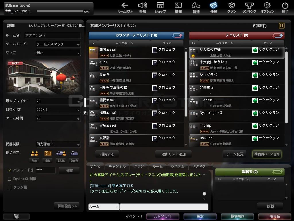 Snapshot_20121216_2122400.jpg