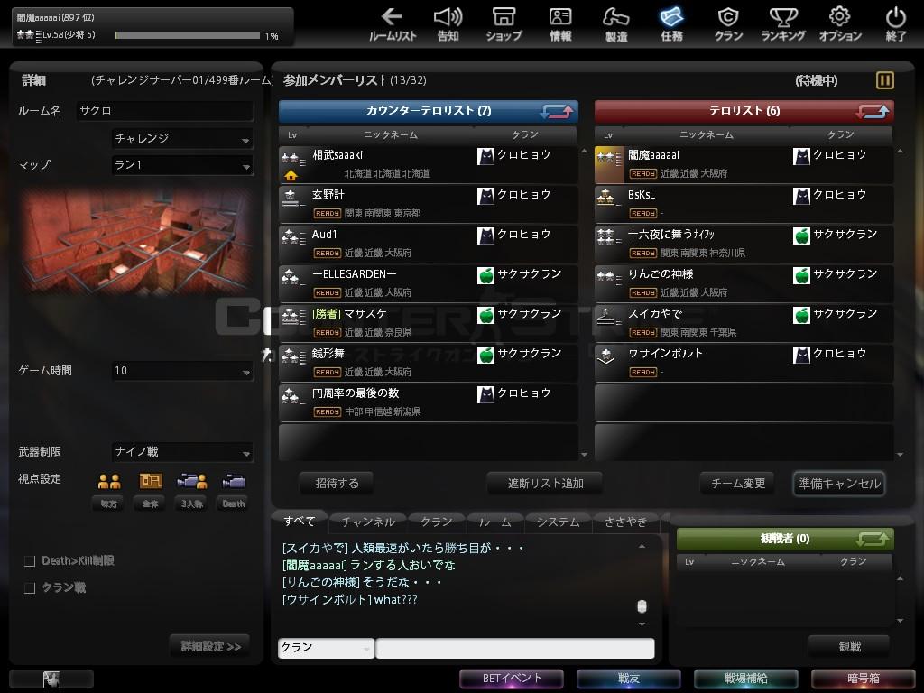 Snapshot_20121216_2145490.jpg
