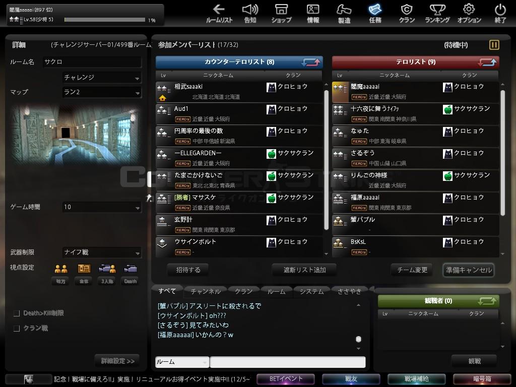 Snapshot_20121216_2158080.jpg