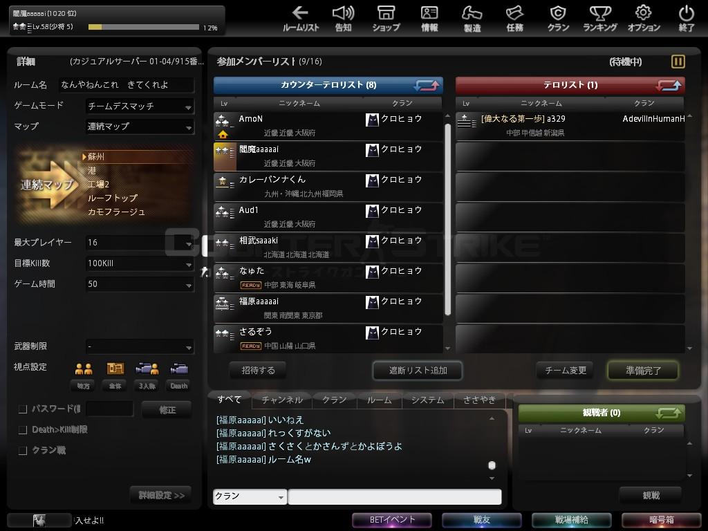 Snapshot_20121223_2244570.jpg